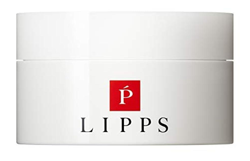 フリッパー有効化形式【セミマット×無造作な束感】LIPPS L08 マットハードワックス (35g)