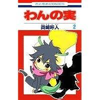 Amazon.co.jp: 岡崎呼人: 本