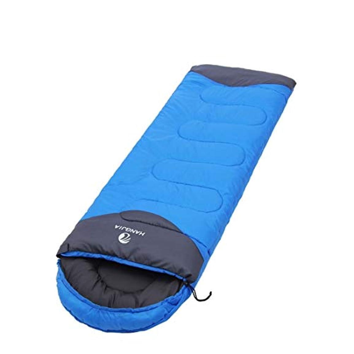 産地人間扱いやすいALEXBIAN 3倍厚い寝袋屋外スーパーライトキャンプランチ休憩寝袋春、夏、秋と冬 (Color : Blue)