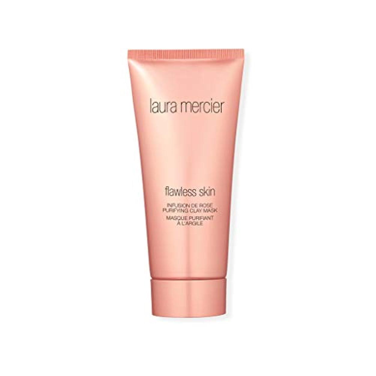 バルーン口径釈義ローラ メルシエ Flawless Skin Infusion De Rose Purifying Clay Mask 75g/2.5oz並行輸入品