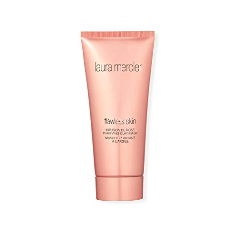 地上のコテージ錫ローラ メルシエ Flawless Skin Infusion De Rose Purifying Clay Mask 75g/2.5oz並行輸入品