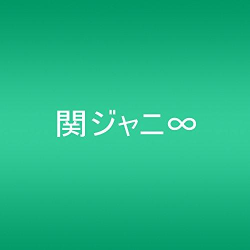 マイホーム(初回限定盤)