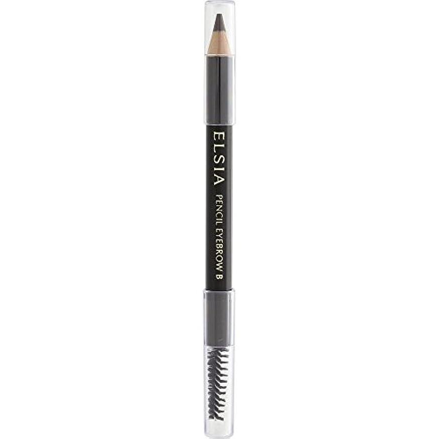 エルシア プラチナム 鉛筆 アイブロウ (ブラシ付) ブラウン BR300 1.1g