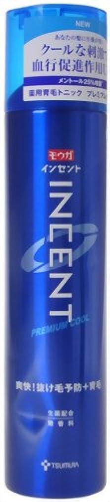 情熱的一元化するスペクトラムモウガ インセント薬用育毛トニック プレミアムクール250g