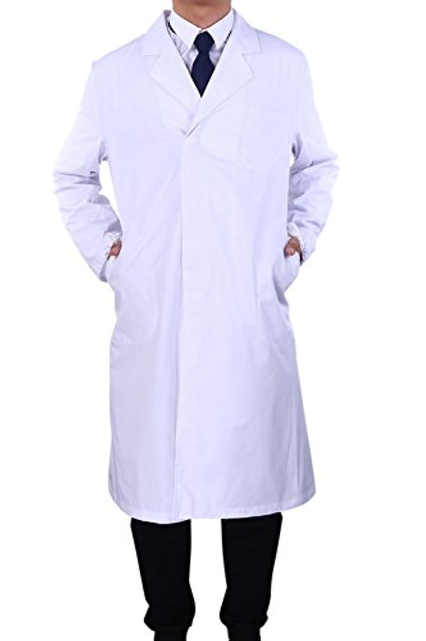 処理シール入浴白衣 実験 メンズ 医師診察衣 長袖 両脇ポケット付き ロング丈 ホワイト シングルボタン