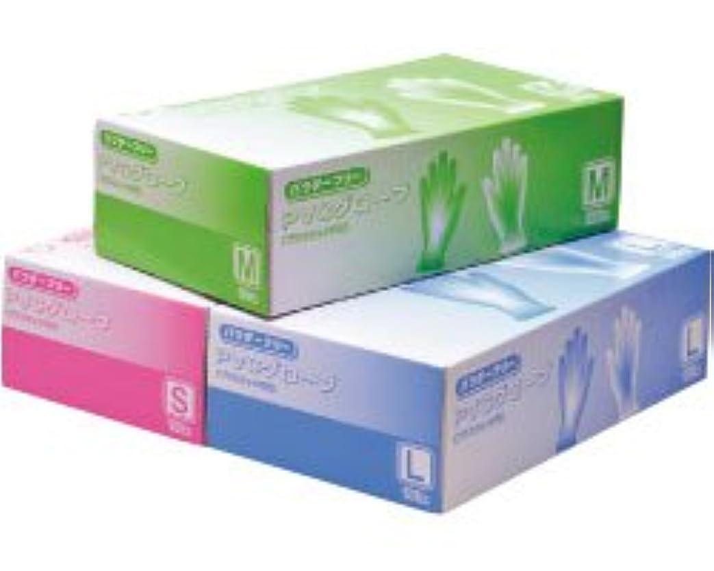 変色する塩辛いサスペンド20-11-5-70 PVCグローブ パウダーフリー100枚入×40箱 (Mサイズ)