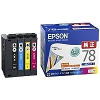 エプソン PX-M650シリーズ用 インクカートリッジ(4色パック) IC4CL78 〈簡易梱包