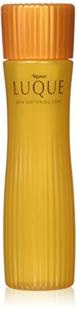 チャペル引退したこのナリス ルクエ2スキン ソフニング コンク(200mL)