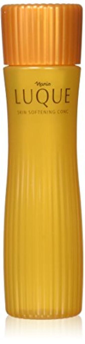心のこもったジョットディボンドン食事を調理するナリス ルクエ2スキン ソフニング コンク(200mL)