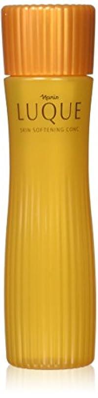 磁石豪華な退屈させるナリス ルクエ2スキン ソフニング コンク(200mL)