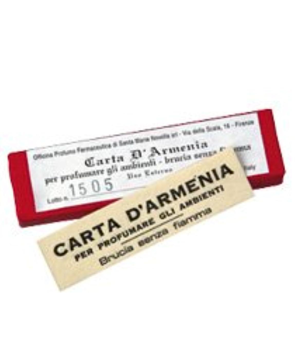 湿った鬼ごっこ神経障害【Santa Maria Novella(サンタマリアノヴェッラ )】アルメニアペーパー  18枚入り Carta d'Armenia