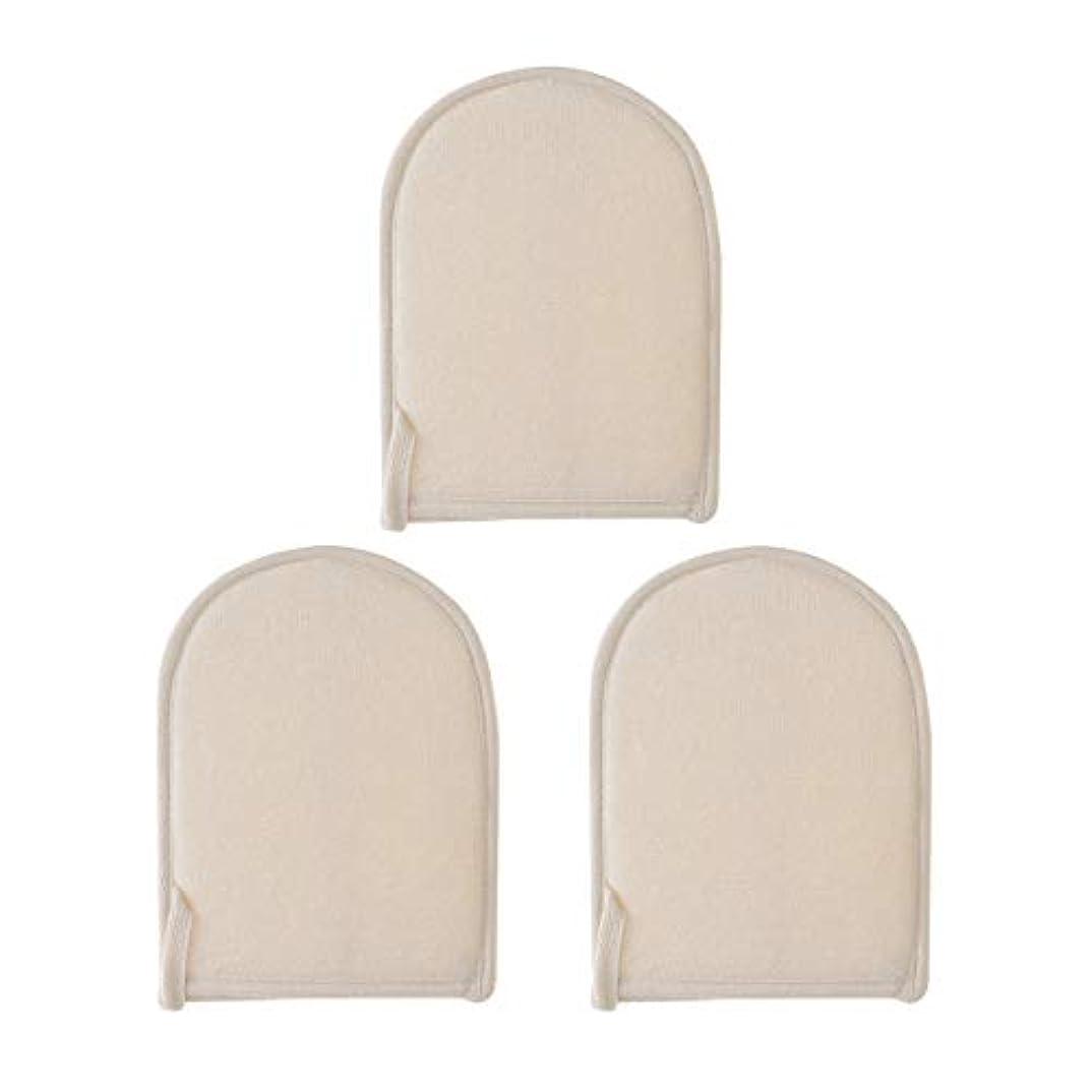 見捨てるパトワ意識HEALLILY Loofah手袋ソフトスポンジスクラバーシャワークリーニング用手袋指なし3本
