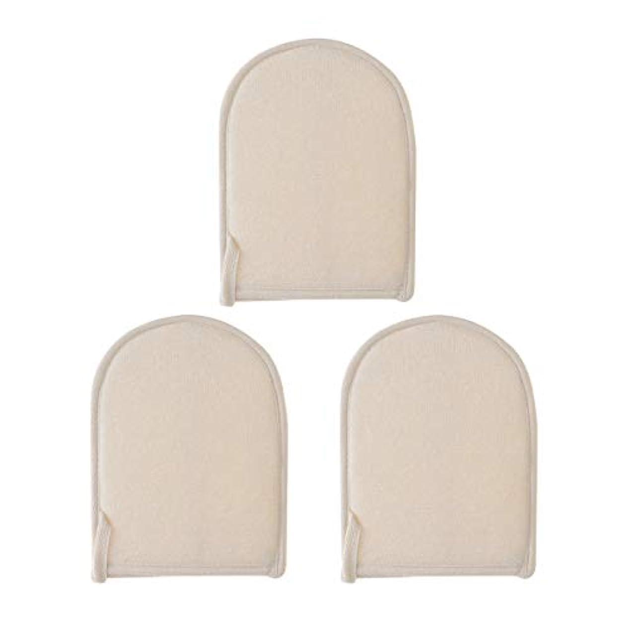 洋服繊毛止まるHEALIFTY ボディクリーニング手袋バス剥離手袋シャワースポンジスクラバー3個