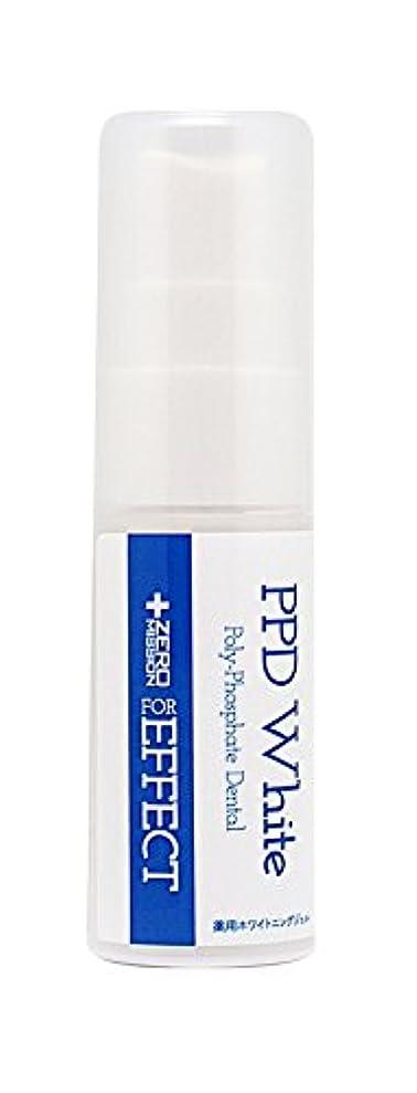 パーク見つけた矢印薬用ホワイトニングジェル PPD-White