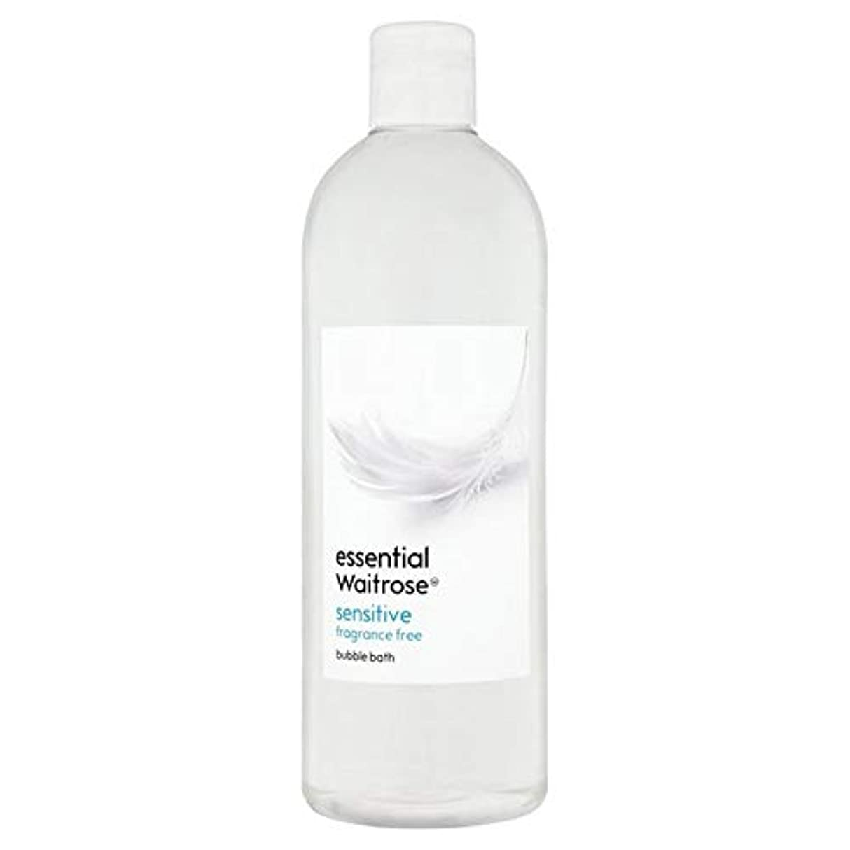 バース株式会社まともな[Waitrose ] 基本的なウェイトローズ泡風呂に敏感な750ミリリットル - Essential Waitrose Bubble Bath Sensitive 750ml [並行輸入品]