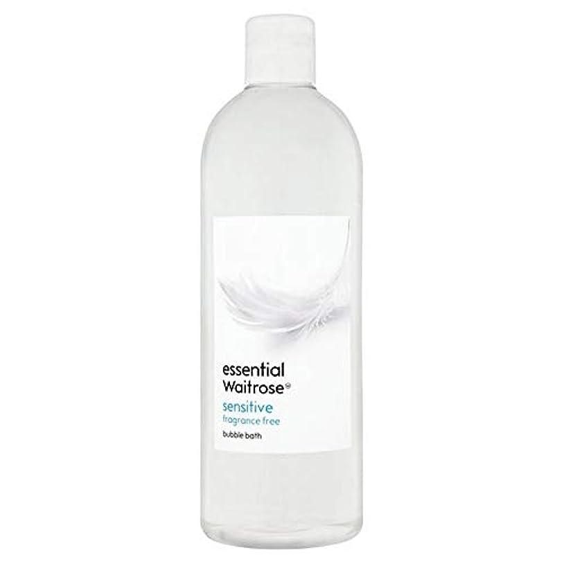 住む好色な密輸[Waitrose ] 基本的なウェイトローズ泡風呂に敏感な750ミリリットル - Essential Waitrose Bubble Bath Sensitive 750ml [並行輸入品]