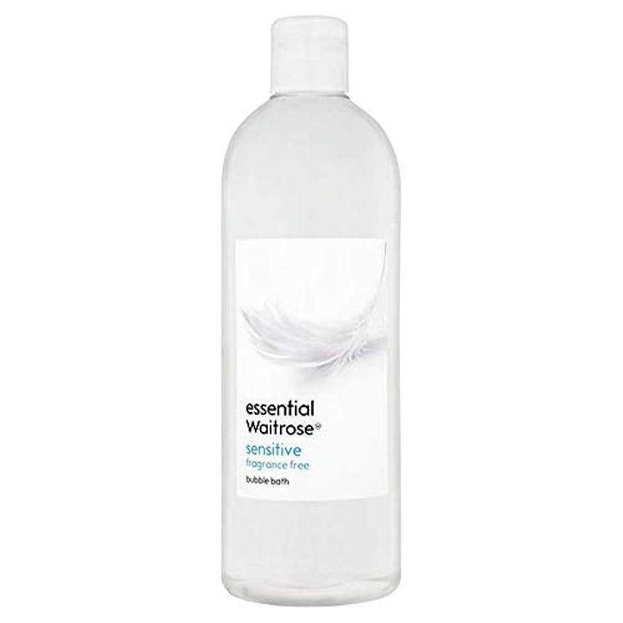 脊椎リズミカルなボックス[Waitrose ] 基本的なウェイトローズ泡風呂に敏感な750ミリリットル - Essential Waitrose Bubble Bath Sensitive 750ml [並行輸入品]