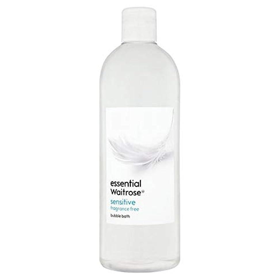 脱臼する句読点食器棚[Waitrose ] 基本的なウェイトローズ泡風呂に敏感な750ミリリットル - Essential Waitrose Bubble Bath Sensitive 750ml [並行輸入品]