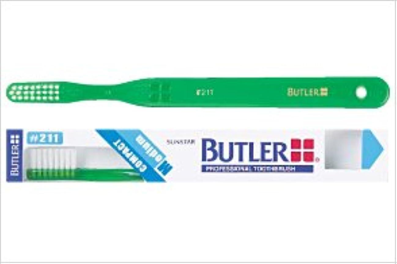 【サンスター/バトラー】【歯科用】バトラー歯ブラシ #211 12本【歯ブラシ】【ふつう】【コンパクトヘッド】ハンドルカラー6色(アソート)一般用(3列フラット)