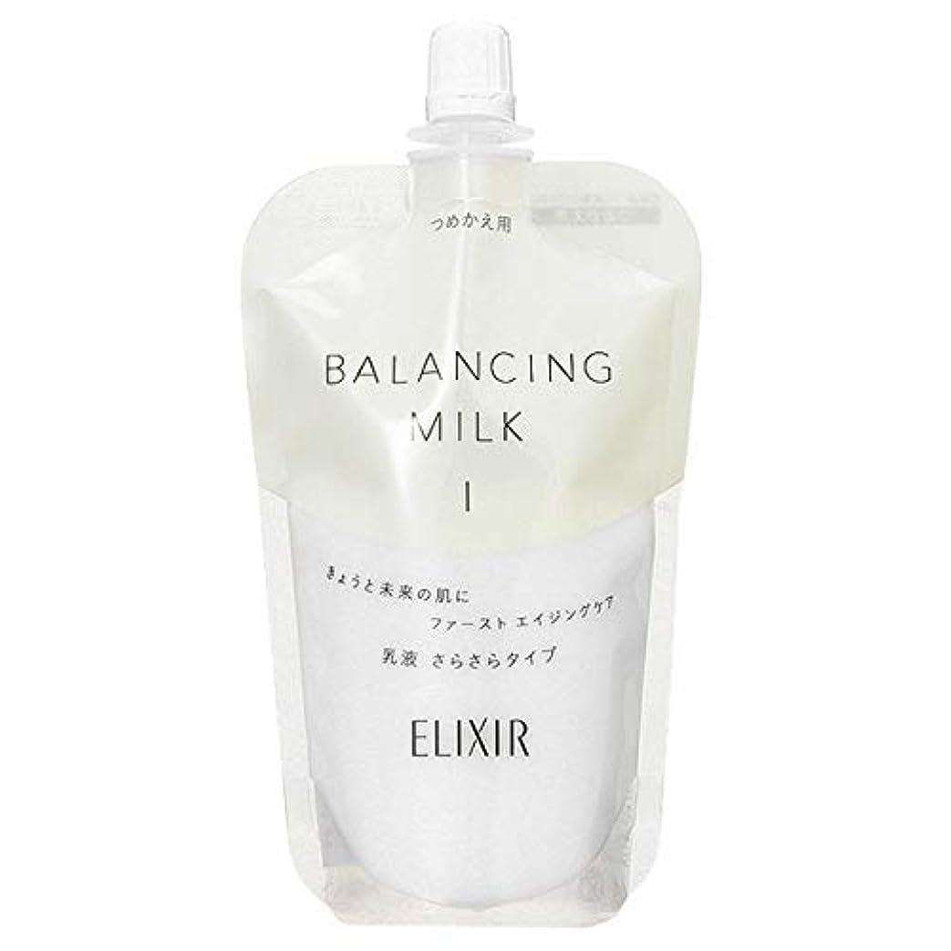 公平混合したターゲットシセイドウ 資生堂 エリクシール ルフレ バランシング ミルク (つめかえ用) 110mL I さらさらタイプ (在庫) [並行輸入品]