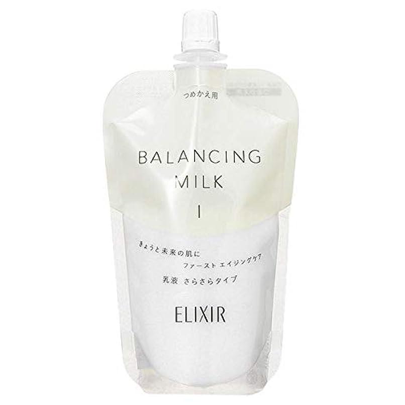 急ぐ冗談で粉砕するシセイドウ 資生堂 エリクシール ルフレ バランシング ミルク (つめかえ用) 110mL II とろとろタイプ (在庫) [並行輸入品]