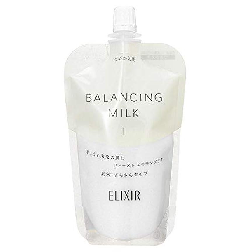 退屈な単なる曲線シセイドウ 資生堂 エリクシール ルフレ バランシング ミルク (つめかえ用) 110mL II とろとろタイプ (在庫) [並行輸入品]
