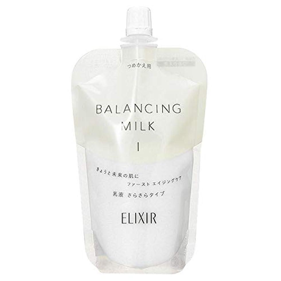 公然と恥によるとシセイドウ 資生堂 エリクシール ルフレ バランシング ミルク (つめかえ用) 110mL I さらさらタイプ (在庫) [並行輸入品]