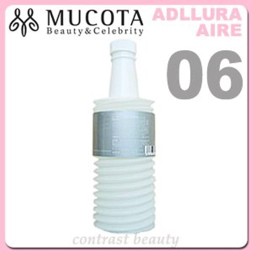 そっと失望湿った【X4個セット】 ムコタ アデューラ アイレ06 ヘアマスクトリートメント モイスチャー 700g (レフィル)