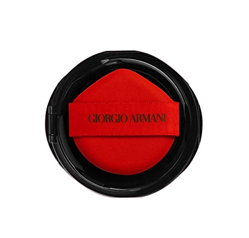共産主義者脳芝生[ジョルジオ アルマーニ ビューティ(Giorgio Armani Beauty)]マイ アルマーニ トゥ ゴー クッション(補充 レフィル) SPF23 PA+++ 15g #5