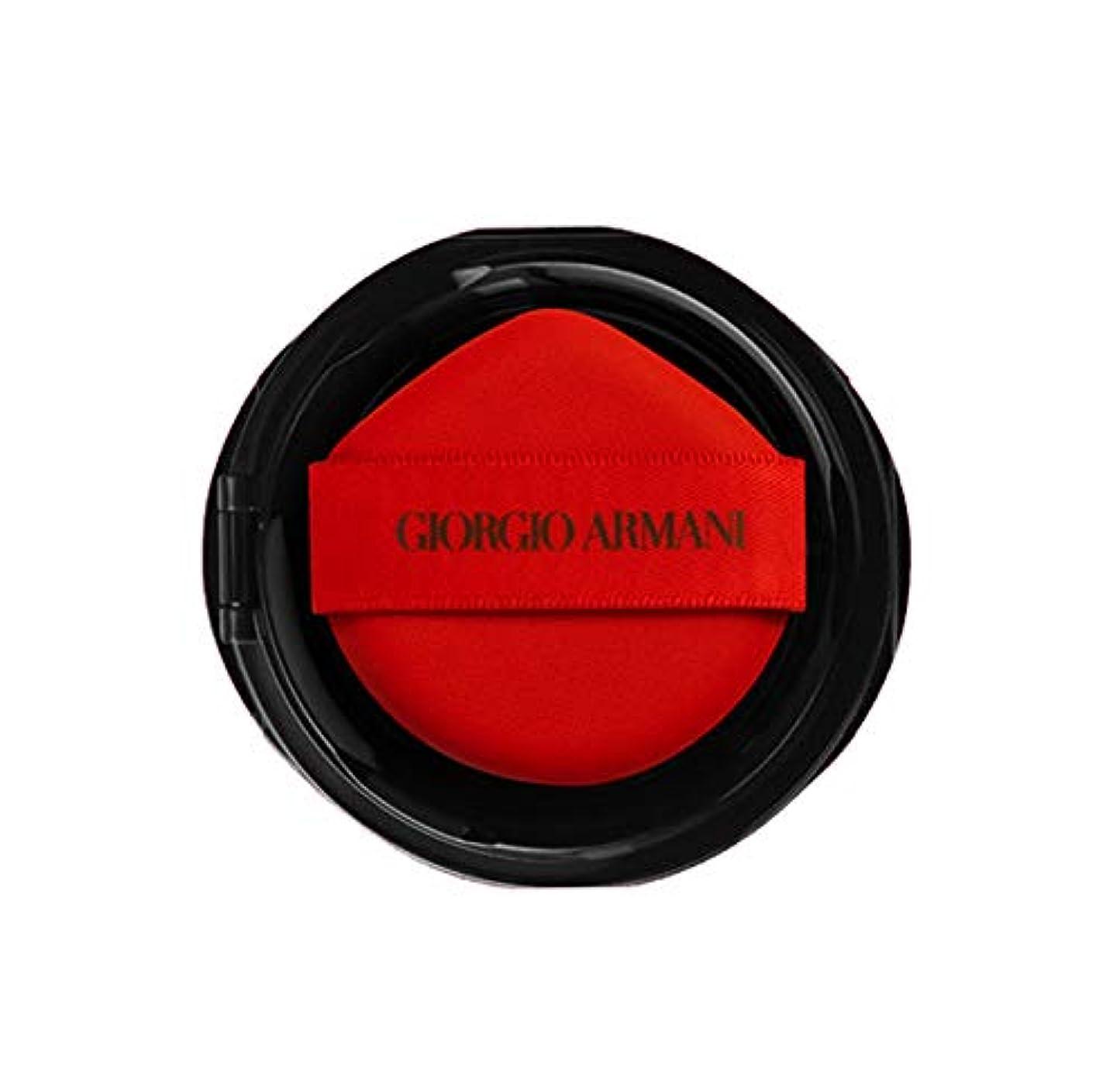 話す自治ソファー[ジョルジオ アルマーニ ビューティ(Giorgio Armani Beauty)]マイ アルマーニ トゥ ゴー クッション(補充 レフィル) SPF23 PA+++ 15g #4