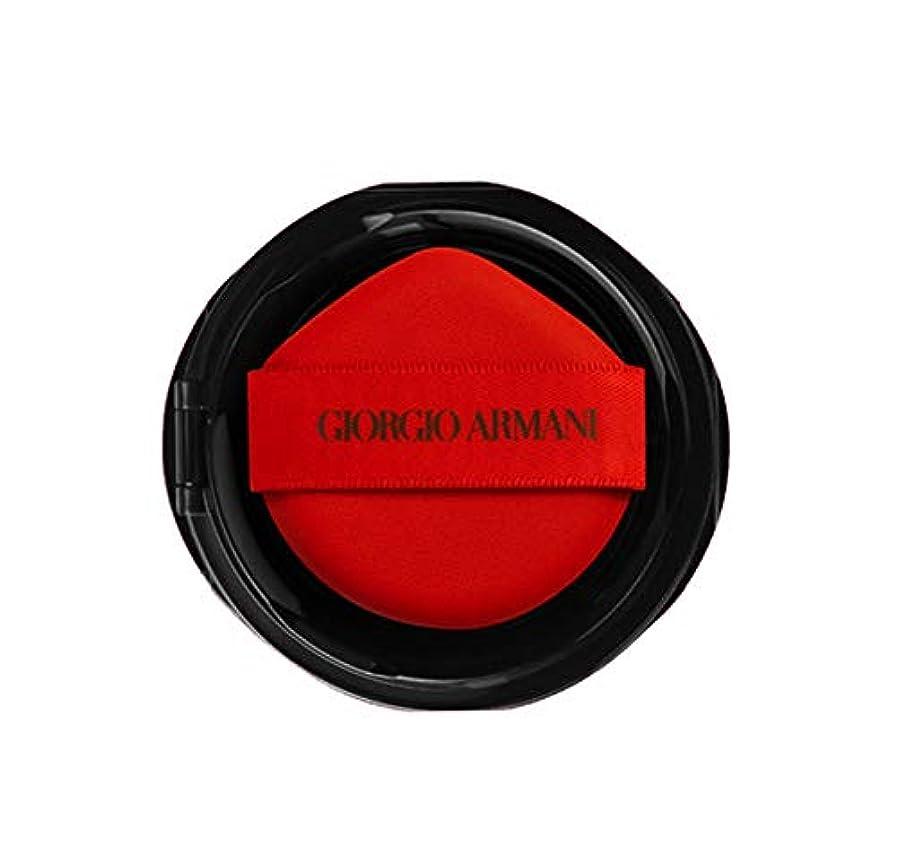 キャラクター多くの危険がある状況医薬[ジョルジオ アルマーニ ビューティ(Giorgio Armani Beauty)]マイ アルマーニ トゥ ゴー クッション(補充 レフィル) SPF23 PA+++ 15g #4