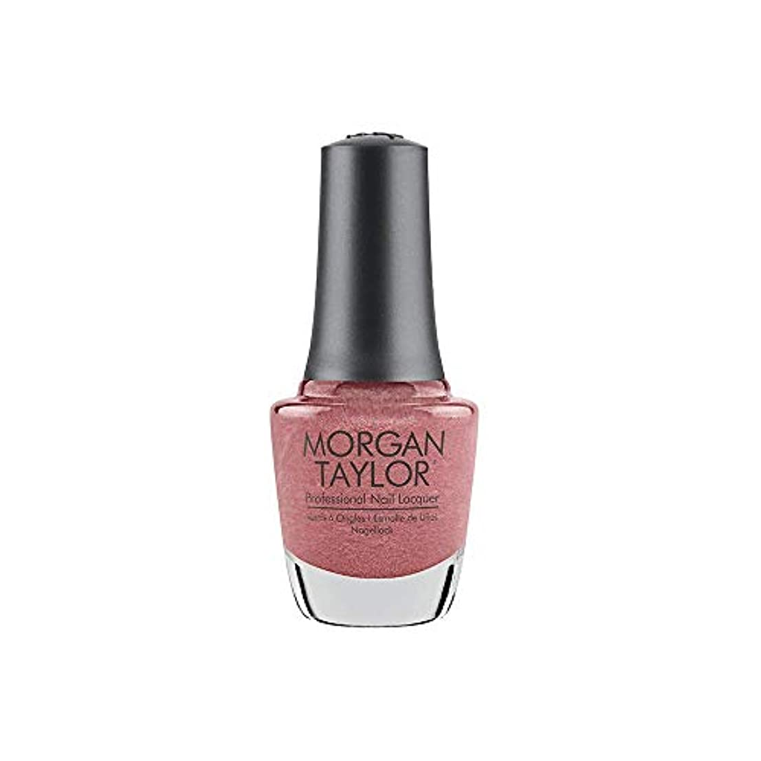 悪夢火傷惨めなMorgan Taylor - Professional Nail Lacquer - Tex'as Me Later - 15 mL / 0.5oz
