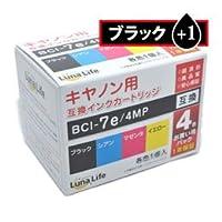 【まとめ 2セット】 ワールドビジネスサプライ Luna Life キヤノン用 互換インクカートリッジ BCI-7E/4MP 7eブラック1本おまけ付き 5本パック LN CA7E/4P BK+1
