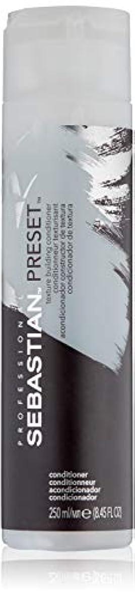 エキサイティング漏れ封筒Sebastian プリセットコンディショナー、8.4オンス 8.45オンス