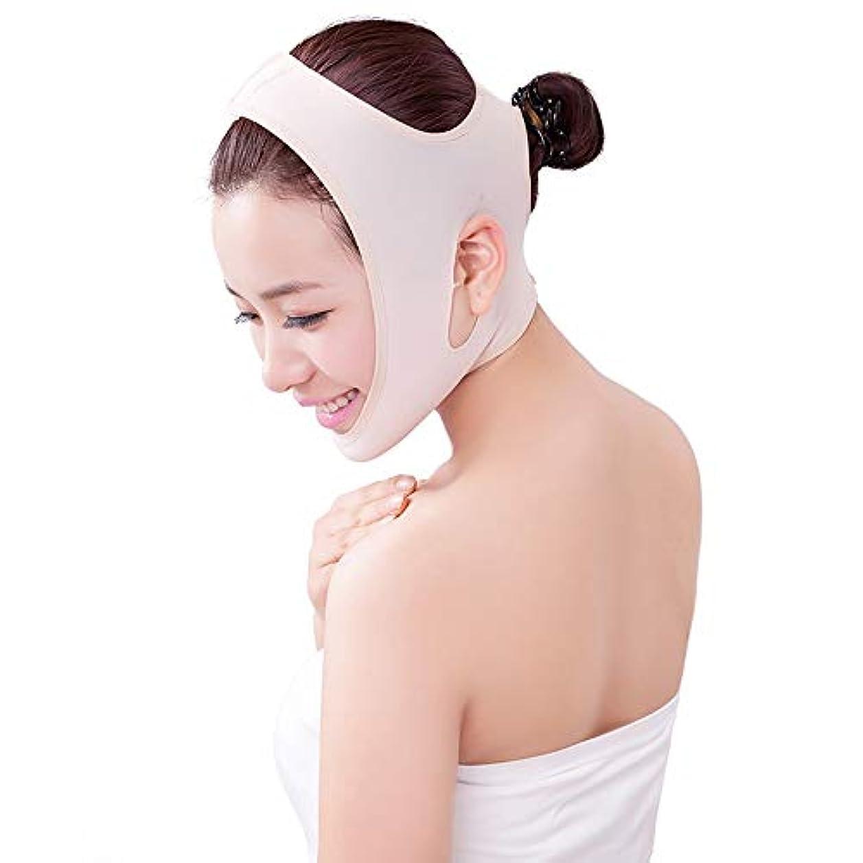 緊張する六分儀はさみZPSM 薄くて軽い フェイスリフティングベルト、超薄型の顔を修正顔包帯Vフェイスフェイスマスクリフティングファーミング、3つのサイズを垂れ防止 (Size : S)