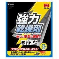 Kenko 強力乾燥剤 ドライフレッシュ DF-BW203 シートタイプ 3枚入り ケンコー 乾燥剤 シリカゲル 除湿 脱臭 カメラ レンズ メディア