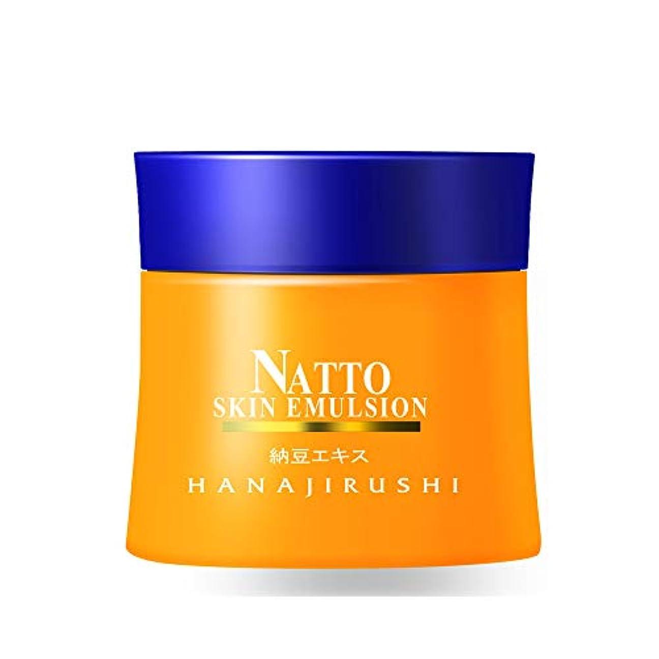 主流合法薄汚い花印 ダイズイソフラボン保湿美容クリーム55g 「乾燥小じわ たるみ」