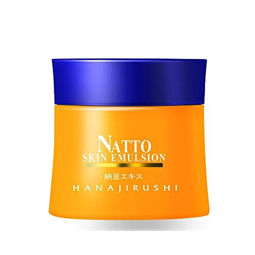 それに応じてモニターマッサージ花印 ダイズイソフラボン保湿美容クリーム55g 「乾燥小じわ たるみ」