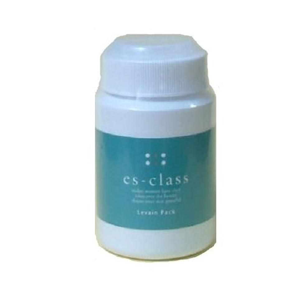 セール現実的浸食エスクラス(es-class) リヴァイン パック 120g