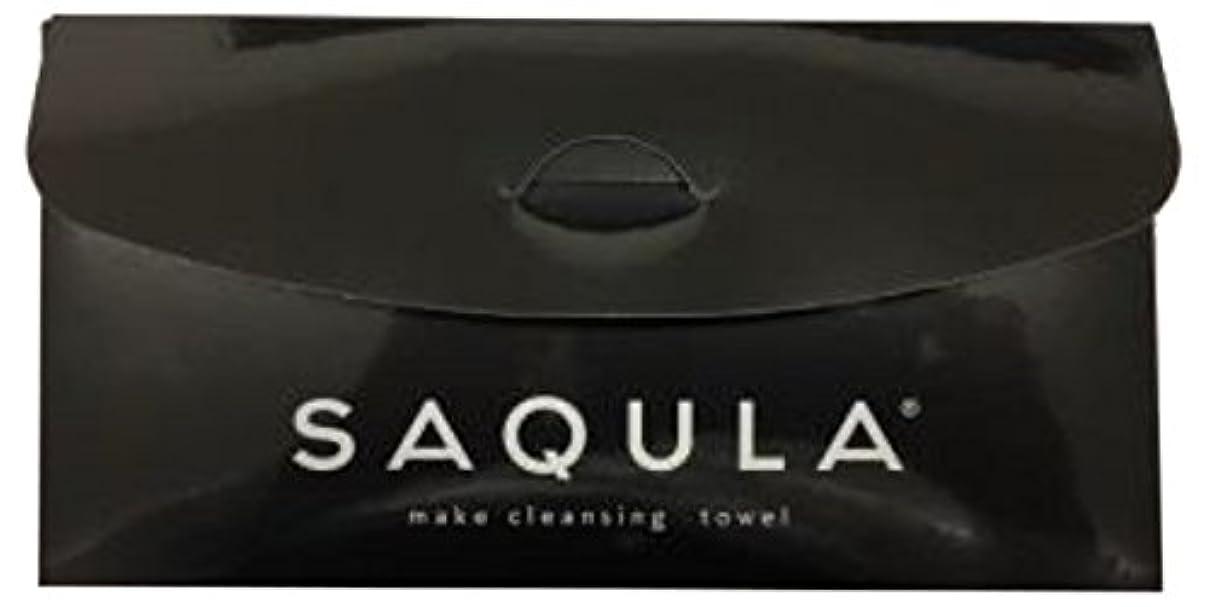 半径猫背速記SAQULA クレンジングタオル ブラック テレビで紹介された 水に濡らして拭くだけで簡単にメイクが落とせるクレンジングタオル