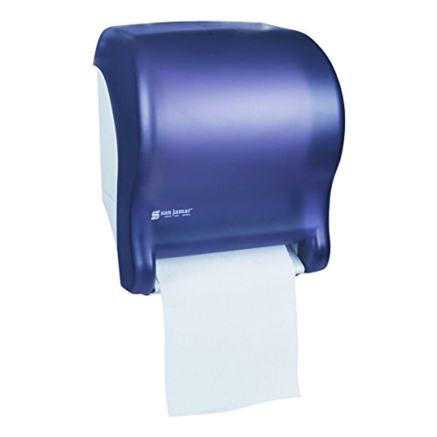 凍結トークンネックレスSan Jamar SAN T8000TBK Tnd Eco Towel Dispenser - Black Pearl