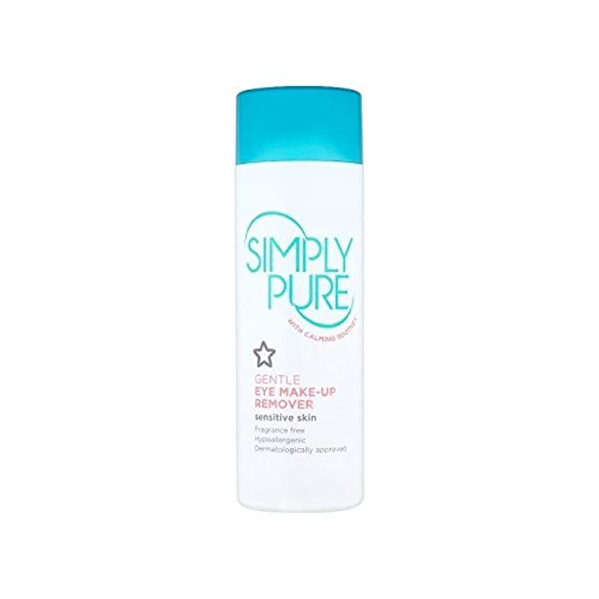Simply Pure Gentle Eye Make-Up Remover 150ml - 単に純粋な優しい目メイクアップリムーバー150ミリリットル [並行輸入品]