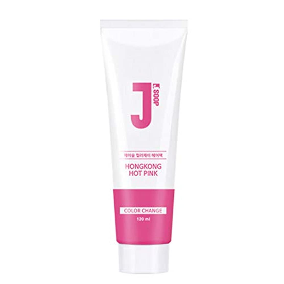 目に見えるいま通行料金JSOOP COLOR J HAIR PACK HONGKONG HOT PINK