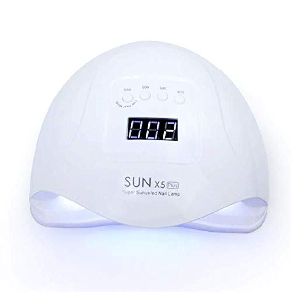サロンスナップ店員Intercorey女性のネイル器具ネイルランプ新しいネイル光線療法機新しいSunone 36LED 80W Uvledネイルランプツール