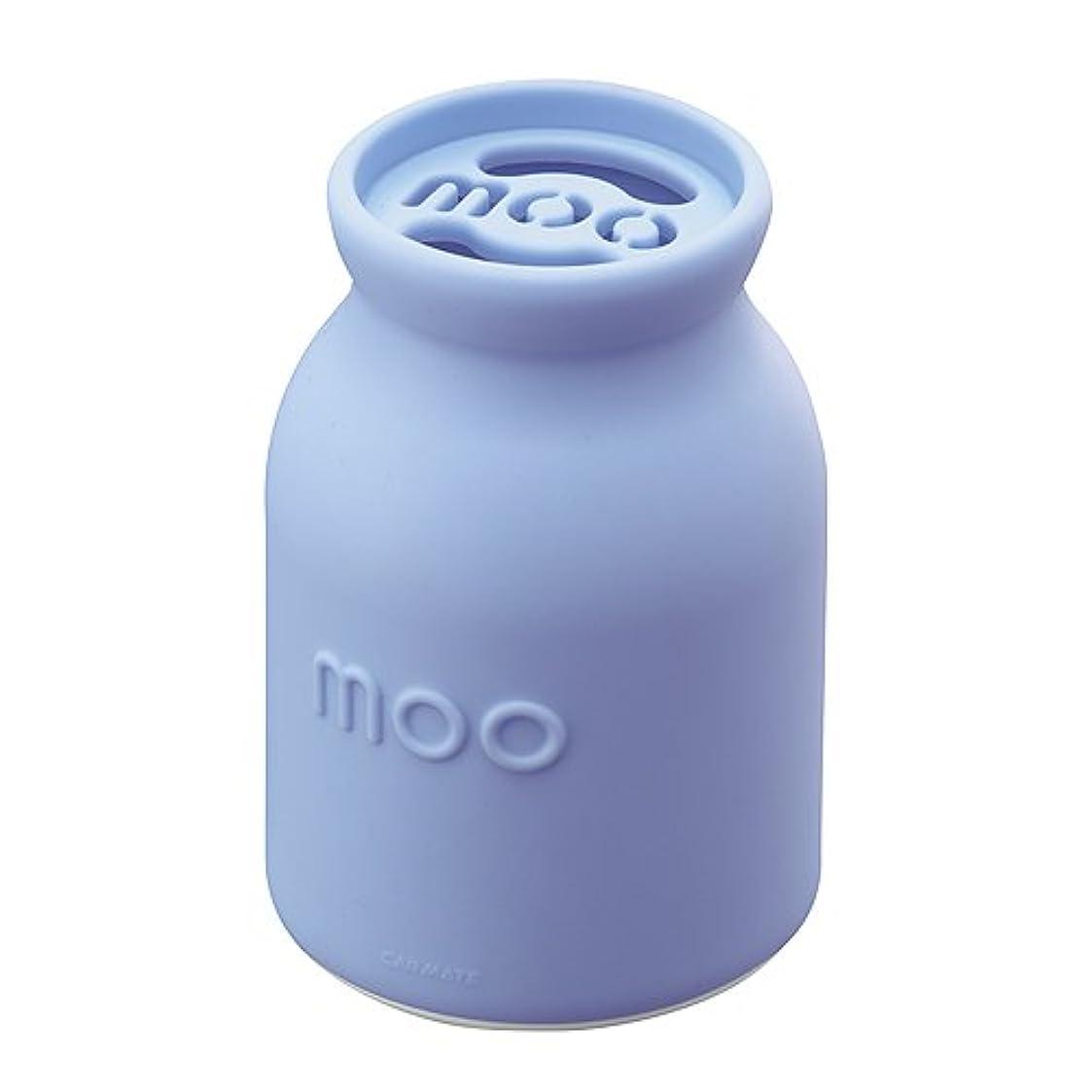 軽蔑する契約汚すカーメイト(CARMATE) 芳香消臭剤 モー スプラッシュフィズ ブルー G452