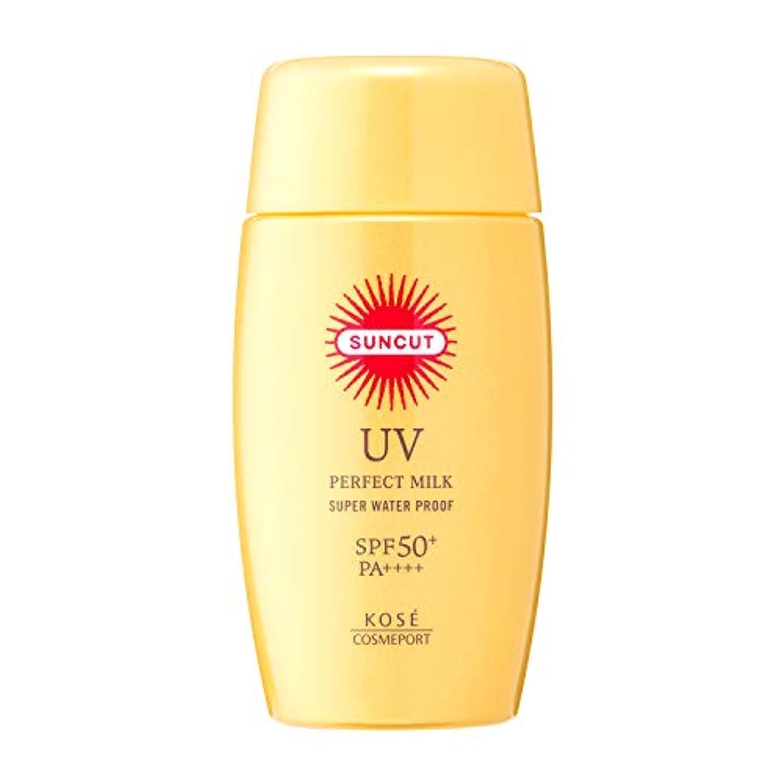 活性化するぐったりマスクKOSE サンカット パーフェクト UVミルク 無香料 60mL