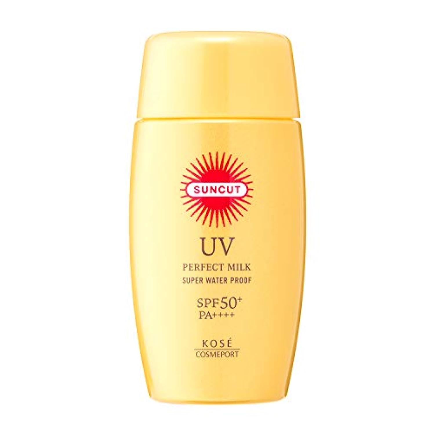 これまでエジプト人承認KOSE サンカット パーフェクト UVミルク 無香料 60mL