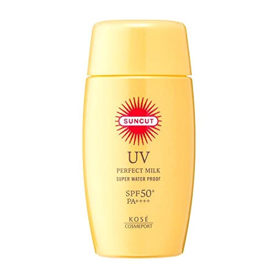 本物滑るに対処するKOSE サンカット パーフェクト UVミルク 無香料 60mL