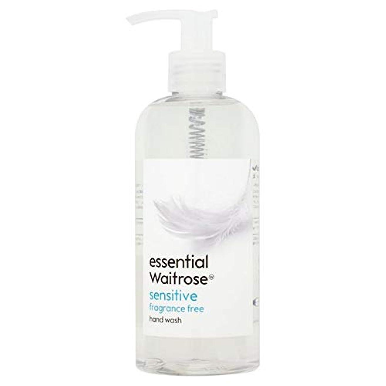 機転すばらしいですホームレス[Waitrose ] 基本的なウェイトローズのハンドウォッシュ敏感な300ミリリットル - Essential Waitrose Hand Wash Sensitive 300ml [並行輸入品]