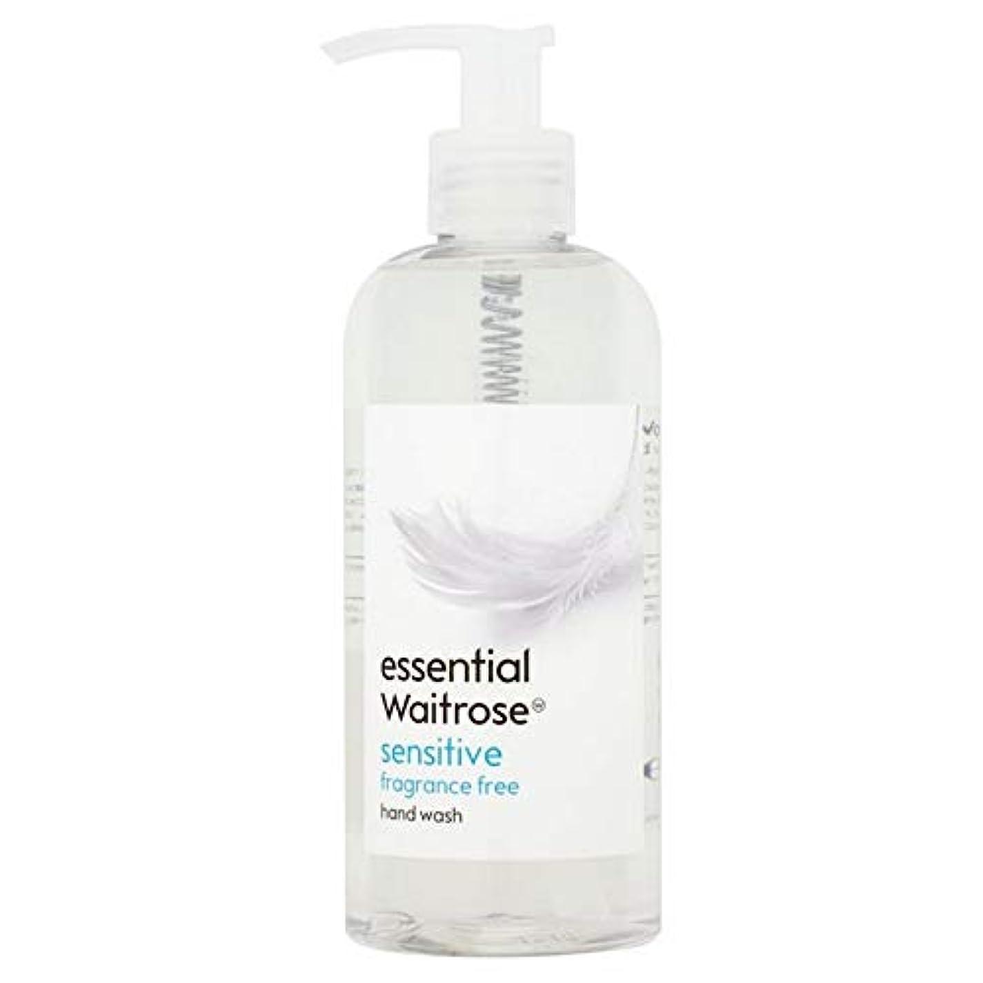 驚き肘掛け椅子主に[Waitrose ] 基本的なウェイトローズのハンドウォッシュ敏感な300ミリリットル - Essential Waitrose Hand Wash Sensitive 300ml [並行輸入品]